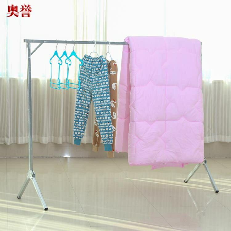 鉅惠夯貨-單桿晾衣架落地摺疊收縮晾衣架曬衣架摺疊室內單桿加厚