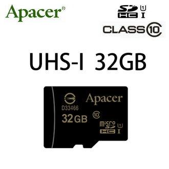 【USH-I】APACER MicroSD 32G/TF 32G/Micro SDHC 32GB ~宇瞻終身保固~Class 10