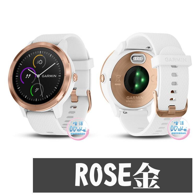 (領券現折100!) Garmin vívoactive® 3 GPS智慧腕錶 行動支付及腕式心律 運動手錶 vivoactive 3【生活ODOKE】 4