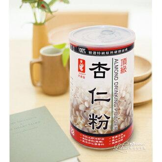 【天香堂】頂級杏仁粉-原豆研磨、無防腐劑、無香精!(600g/罐)