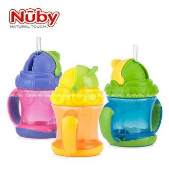 Nuby 360度雙耳彈跳吸管杯 (210ML ) 10075 好娃娃
