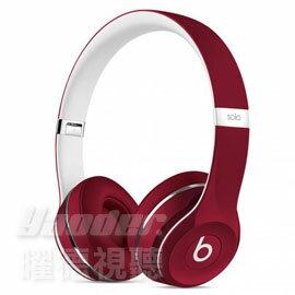 【曜德】Beats Solo 2 LUXE 豪華版 耳罩式耳機 紅 ★ 免運 ★