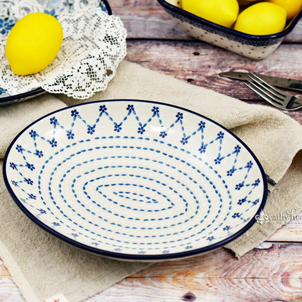 凱西生活 手工波蘭陶-橢圓盤 26x21cm #U4853 橢圓盤 菜盤 圓盤 餐盤