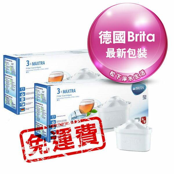 【德國 BRITA】濾水壺新一代濾芯MAXTRA【六入裝】