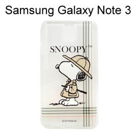 SNOOPY 史努比透明軟殼  帽子  Samsung Galaxy Note 3 N90