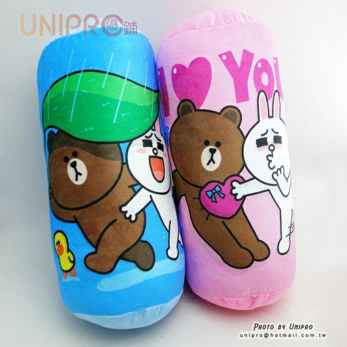 【UNIPRO】LINE FRIENDS12吋 莎莉 熊大 兔兔 I LOVE YOU 圓柱抱枕 長枕 正版授權