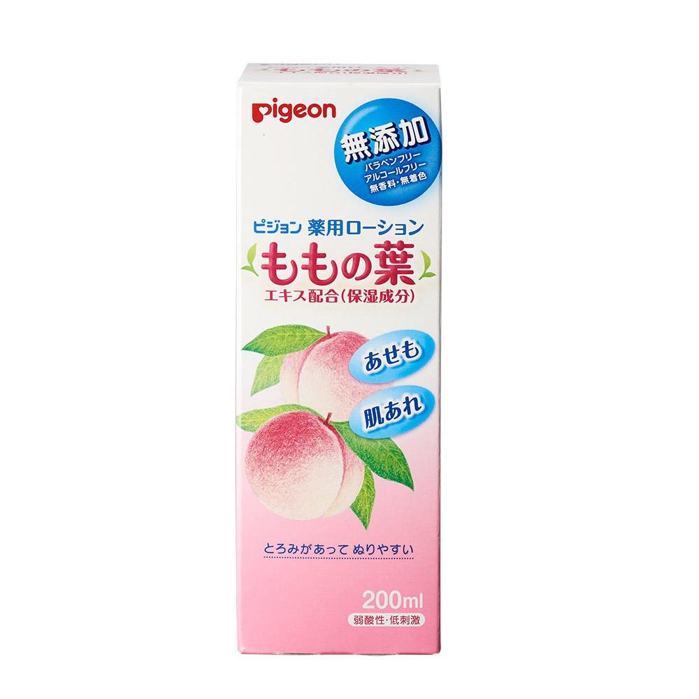 Pigeon 貝親 桃葉爽身乳液200ml【甜蜜家族】