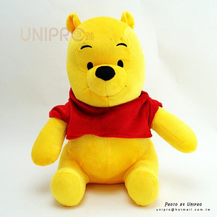 【UNIPRO】迪士尼 小熊維尼 Winnie the Pooh 經典 坐姿 31公分 維尼 絨毛玩偶 娃娃