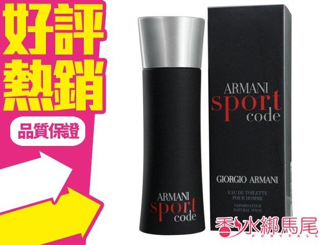 Giorgio Armani 黑色密碼男香 armani code sport 5ML香水分享瓶◐香水綁馬尾◐