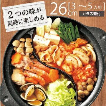 日本Pearl Metal Multi Taste / IH對應 / 鴛鴦鍋  26cm  /  粉色HB-2549  /  紅玉色HB-4013。共2色-日本必買 日本樂天代購(4591*2.4) 0