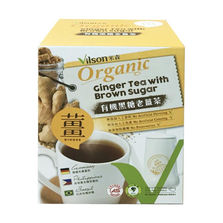 【米森 vilson】有機黑糖老薑茶 20g x8包