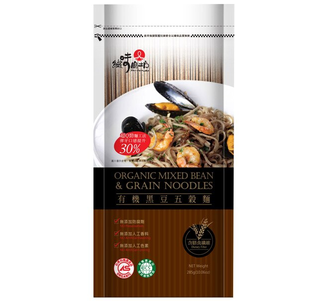 【纖味廚坊】【下殺↘79折】有機黑豆五穀麵條(285g)★珍貴的黑色食材~有機黑豆、有機黑芝麻