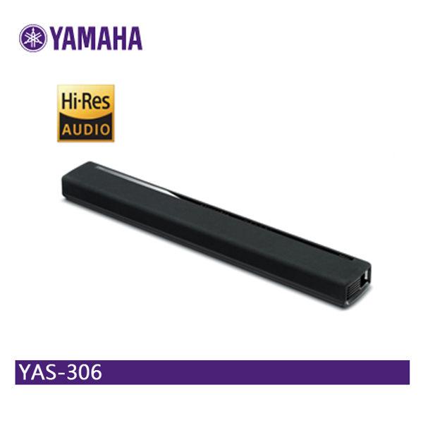 【免運】YAMAHA山葉YAS-306聲霸Soundbar家庭劇院前置環繞藍牙喇叭藍芽喇叭無線音響公司貨