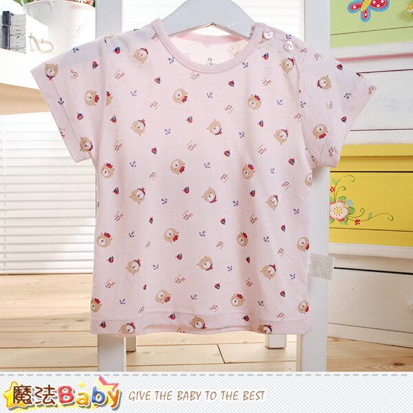 0~2歲寶寶居家短袖上衣 魔法Baby~k50493