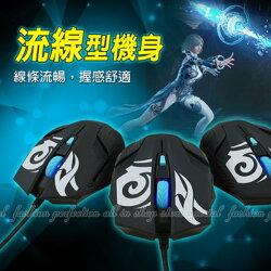 光學有線滑鼠S628蒼月魔鼠 六鍵式高解析 USB有線光學滑鼠四段式CPI切換【DC290】◎123便利屋◎