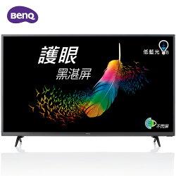 BenQ 明碁 C32-300 電視 32吋 視訊盒 DT-180T 黑湛屏護眼大型液晶 低藍光、不閃屏