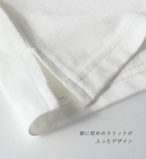 日本e-zakka / 簡約5分袖T恤 / 32417-1900010 / 日本必買 代購 / 日本樂天直送(2900) 9