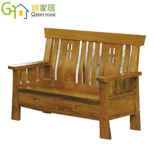 【綠家居】佛斯特時尚柚木實木二人椅(不含椅墊)