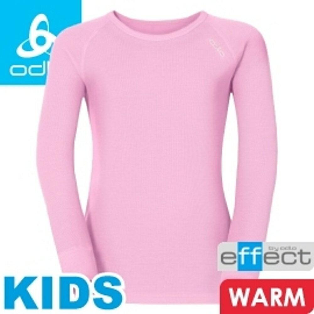 《低溫特報》【ODLO 瑞士 兒童 長袖排汗內衣 粉紅】10459/圓領/保暖衣/衛生衣/內層