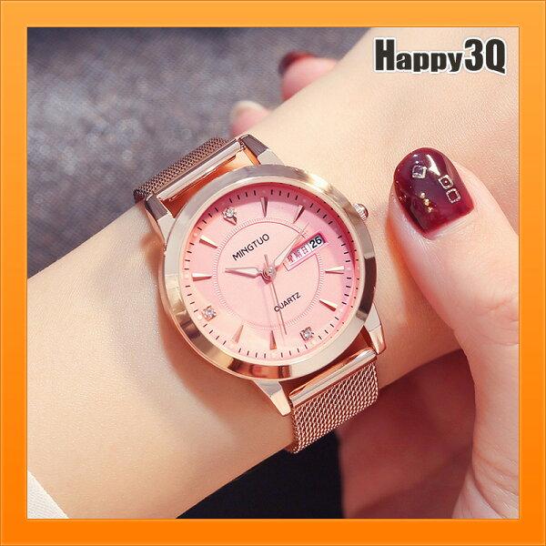簡約手錶水鑽星期顯示日期顯示錶金屬帶手錶買一送一皮帶-多款【AAA4292】