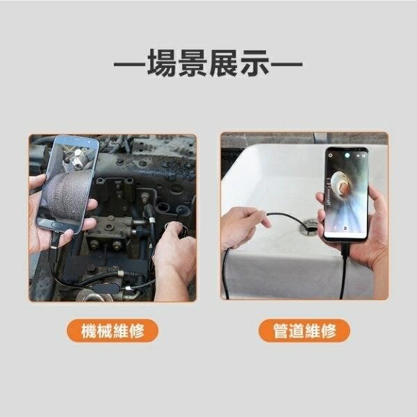 【現貨秒殺】內視鏡內窺鏡WIFI1米軟線汽修管道防水蘋果手機200W像素內窺鏡IOS內窺鏡內窺鏡