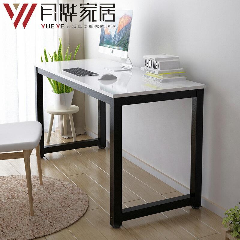 11.11 月燁簡約臥室電腦台式家用辦公寫字書桌雙人