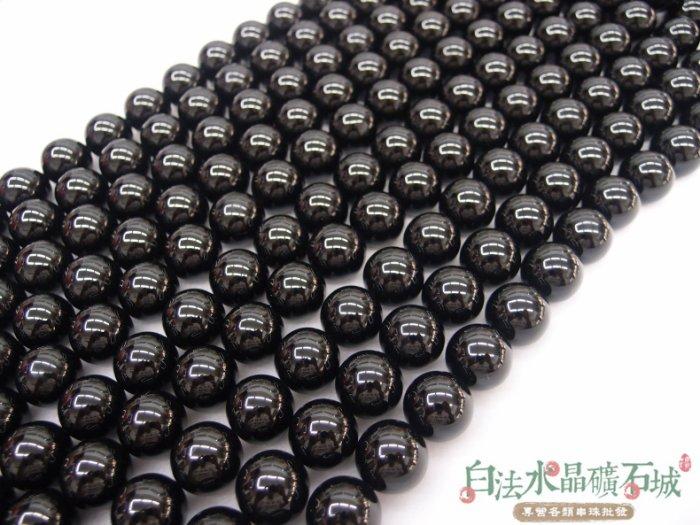 白法水晶礦石城 瑪瑙 老黑玉髓 黑瑪瑙 18mm 色澤-全黑 特級品 首飾材料-單顆訂購區