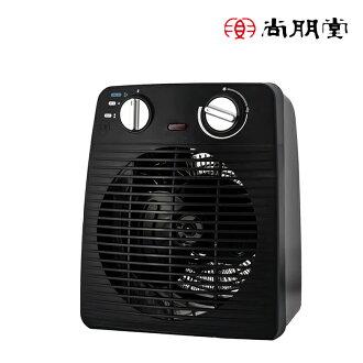 【最高現折$350】尚朋堂 即熱式電暖器 SH-3330(若遇缺貨則取消訂單,可接受者再下單)