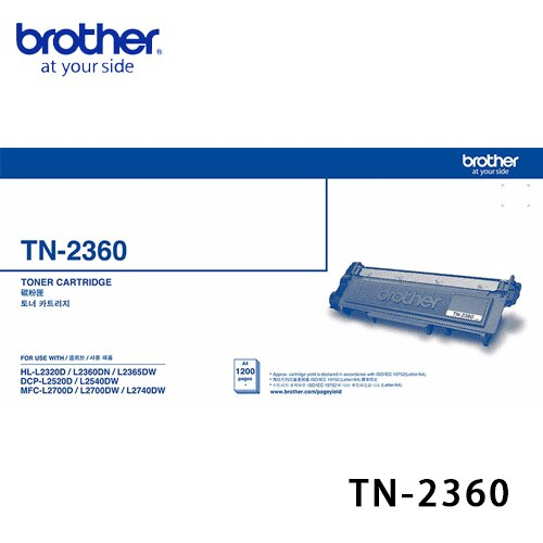 brother TN-2360 雷射碳粉匣 - 原廠公司貨【免運】