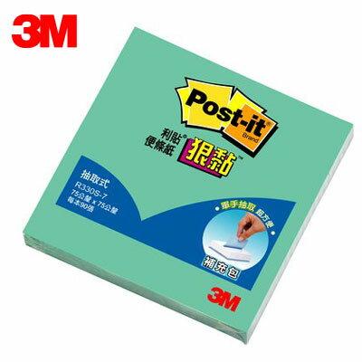 3M 狠黏抽取式便條紙 R330S-7 湖水綠 / 本