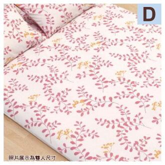 日式床墊套 雙人 TES D