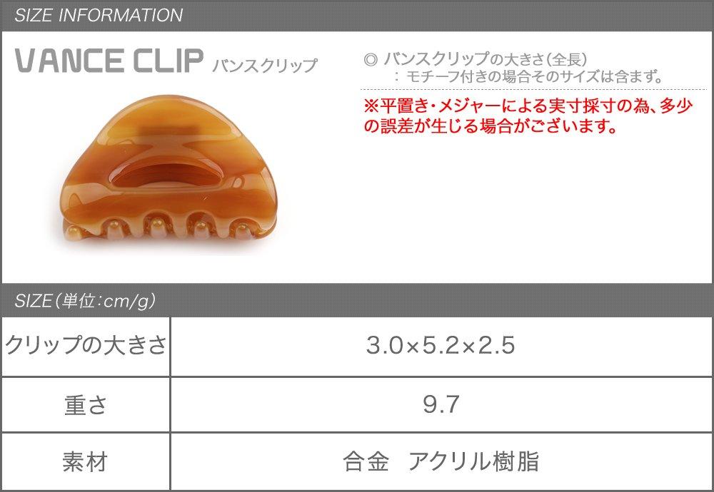 日本CREAM DOT  /  バンスクリップ ヘアクリップ レディース シンプル 小さめ ミニ ブランド ヘアアクセサリー マーブル 大人 上品 エレガント 華奢 シンプル フェミニン ブラウン ベージュ  /  a03530  /  日本必買 日本樂天直送(1590) 6