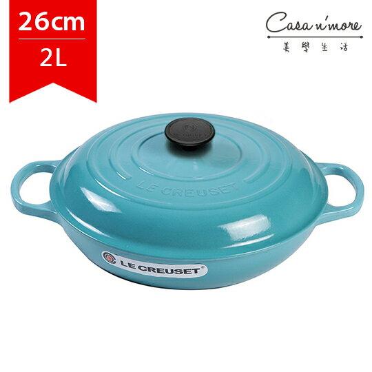 Le Creuset 壽喜燒鑄鐵鍋 壽喜燒鍋  26cm 2L 加勒比海藍 法國製 - 限時優惠好康折扣