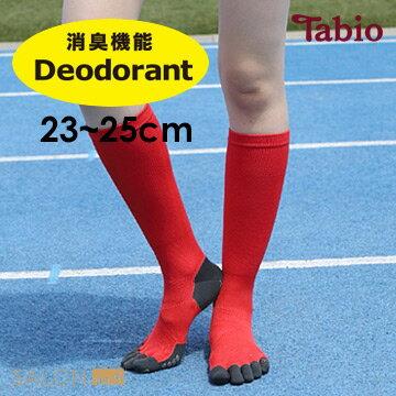 日本靴下屋Tabio 除臭彈力長筒五指襪 (23-25cm) / 路跑必備