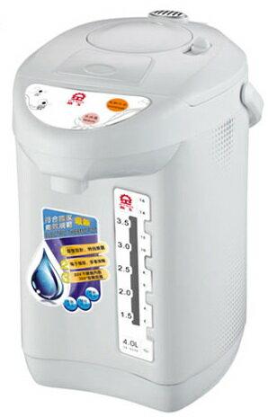 ?皇宮電器?晶工牌4.0L電動熱水瓶JK-8540(電動、碰杯、氣壓).具防乾燒 過熱保護裝置