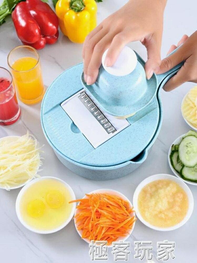 馬鈴薯絲切絲器廚房家用刨絲器水果切片機多功能手動擦絲器切菜神器 極客玩家