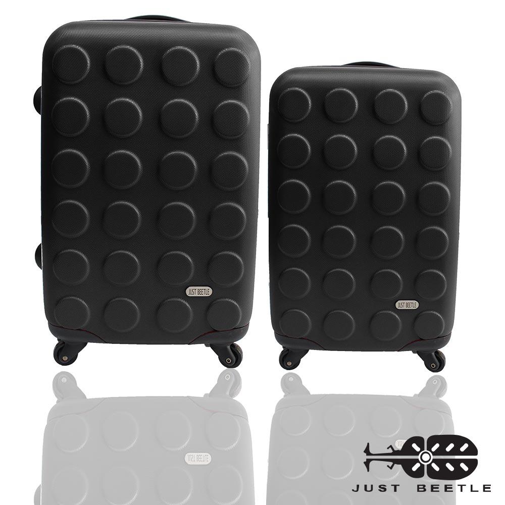 Just Beetle積木系列24吋+20吋輕硬殼旅行箱 / 行李箱 4