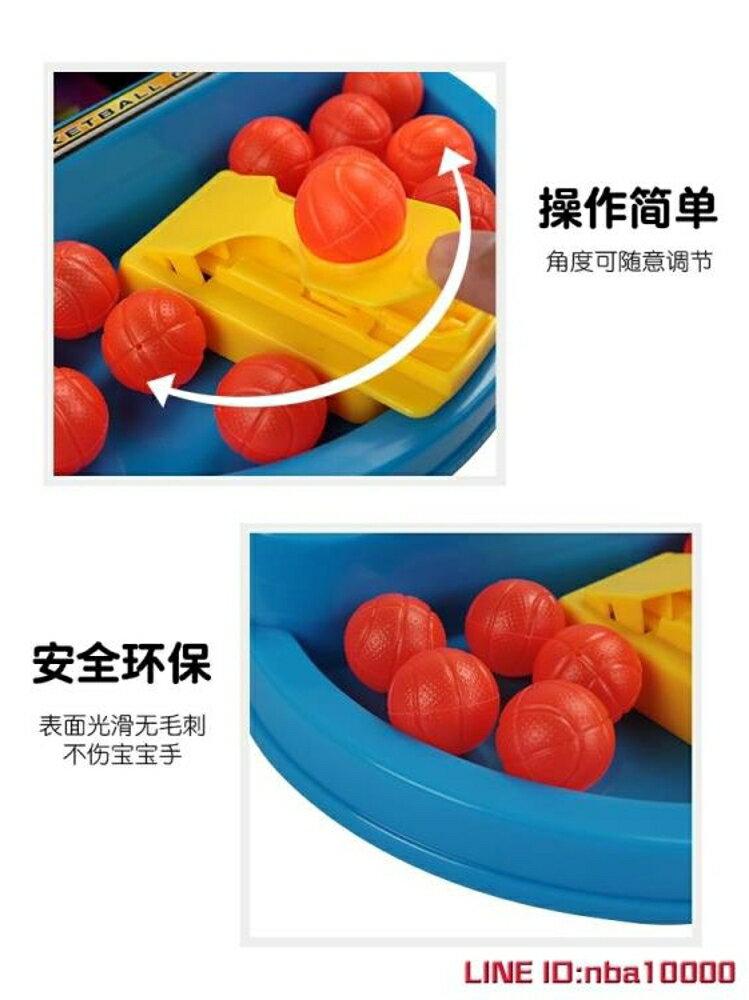 益智玩具兒童桌上手指彈射籃球場桌面游戲小孩投籃機親子互動男孩益智玩具 618年中鉅惠