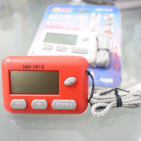 液晶正數計時器 NM-7415 倒數計時器(大銀幕卡裝)/一個入{促99}