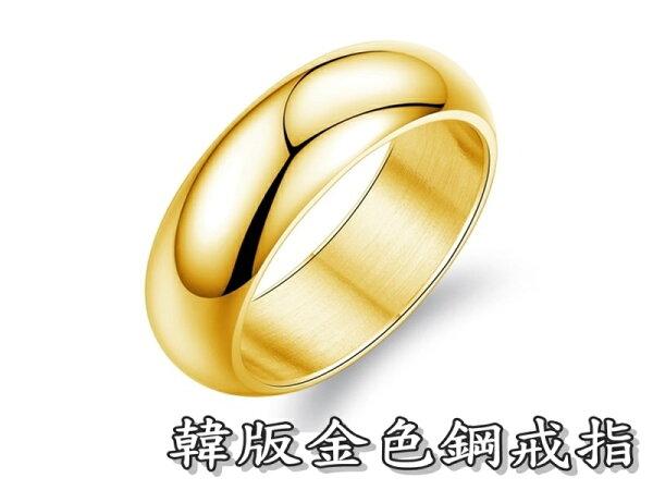 316小舖:《316小舖》【C377】(316L鈦鋼打造-韓版金色鋼戒指-單件價女性流行飾品交換禮物白色情人節禮物)