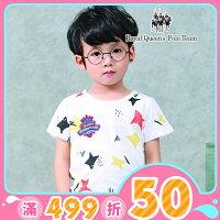 星星塗鴉白色棉T 兒童短袖上衣 小童春夏童裝 RQ POLO [85538]-阿里媽媽童裝-媽咪親子