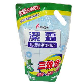 潔霜 地板清潔劑補充包 檸檬香 2000g