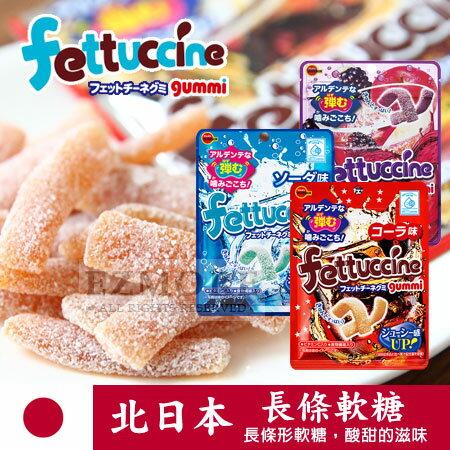 EZMORE購物網:日本北日本Fettuccine長條軟糖50g可樂軟糖蘇打軟糖汽水軟糖BOURBON軟糖糖果【N101335】
