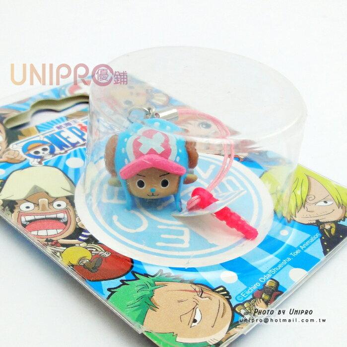 【UNIPRO】航海王 One Piece 新世界喬巴 千陽號 3.5mm 手機 平板 防塵塞 公仔吊飾 海賊王