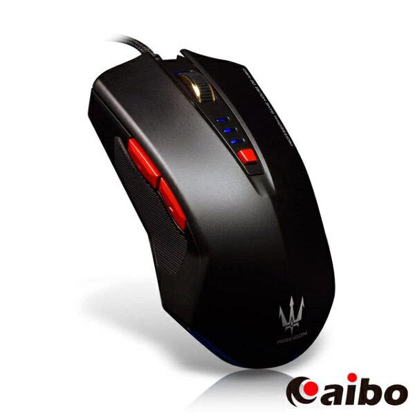 aibo海神六鍵遊戲滑鼠電競滑鼠USB光學滑鼠USB有線滑鼠USB滑鼠電腦滑鼠筆電滑鼠