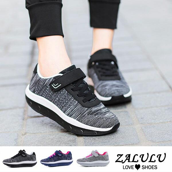 ZALULU愛鞋館BD273預購麻花魔鬼氈設計簡約透氣運動布鞋-黑藍灰-36-43