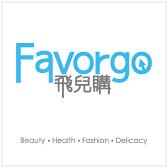 Favorgo 飛兒購