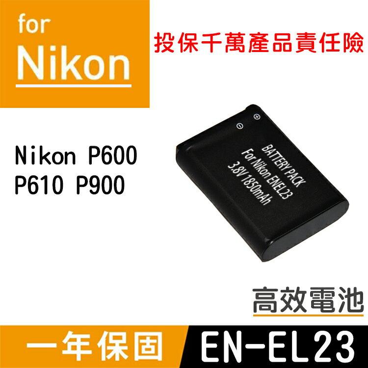 特價款@攝彩@Nikon EN-EL23 電池 Nikon P600 P610 P900 3.8V 1850mAh