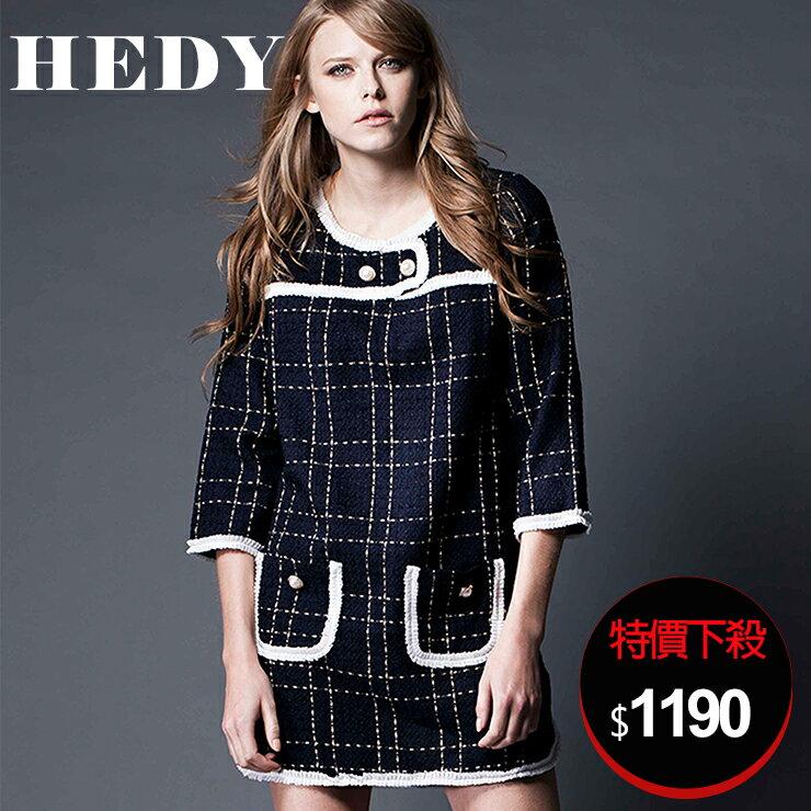【HEDY 赫蒂】 毛呢 壓摺 縫邊雙口袋 直筒 珍珠扣 七分袖洋裝(藍色)