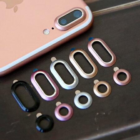 iPhone 7 Plus 鋁合金鏡頭保護圈 玫瑰金 黑曜石 電鍍 金屬圈 鏡頭圈 攝戒 蘋果7 i7【N202256】
